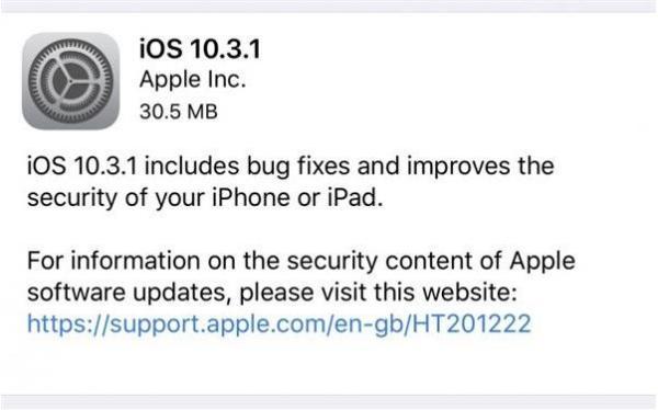 wp系统软件多吗_iphone5c升级ios10.3可以吗?iOS10.3.1可以升级_IT业界_多特软件资讯