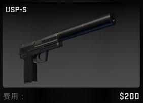 csgo武器大全图片及价格图片