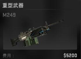 csgo武器价格表大全