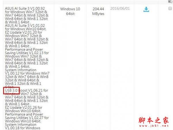Win10出现蓝屏提示错误代码asmtxhci.sys?