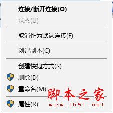Win10访问不了windows激活服务器提示错误代码0x80860010解决方法