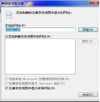 小办法大作用!ie9网银密码框不正常解决方法