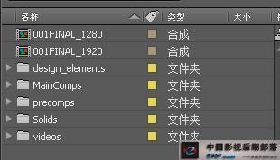 超方便!AE (After Effects CS4)模板怎么用 AE模板使用教程