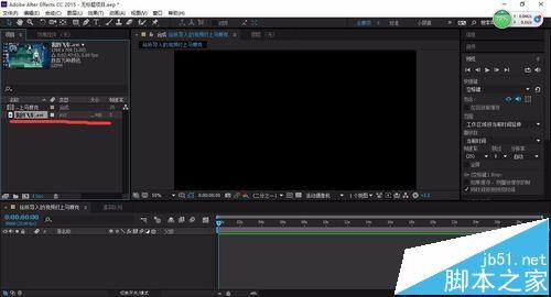 这个有用,ae怎么给视频打马赛克? ae给导入的视频打马赛克的教程
