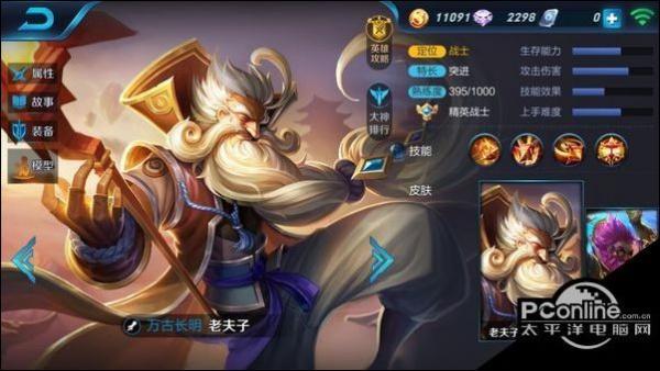 王者荣耀S8什么阵容好上分?阵容推荐
