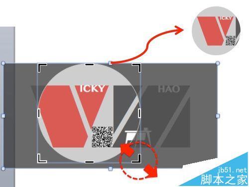 PPT怎么绘制多边形图片并裁剪成圆形?