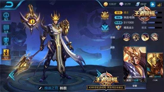 王者荣耀8月14日-20日周免英雄介绍