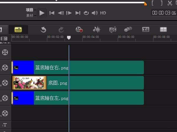 完全不敢相信!会声会影X10怎么给图片制作卷轴画的动画?