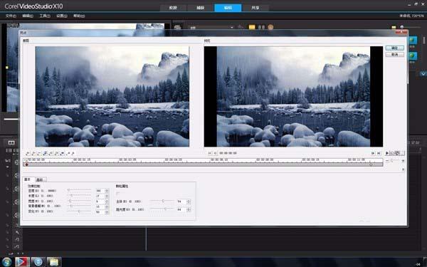 夏天来一场雪,相遇!会声会影X10怎么制作下雪的gif动画?