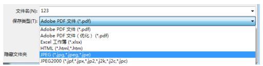 很有效!怎么将PDF中的所有图片快速插入到word?