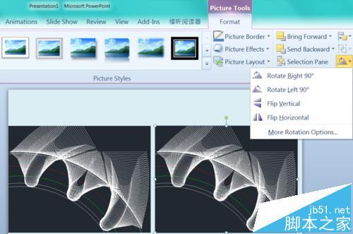 如此奇妙!Powerpoint中如何使图像镜像?