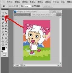 有意思!PS怎样把一张图片完全放到另一张图片上?