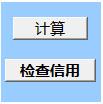 干货来了!向Excel工作表中添加按钮或命令按钮