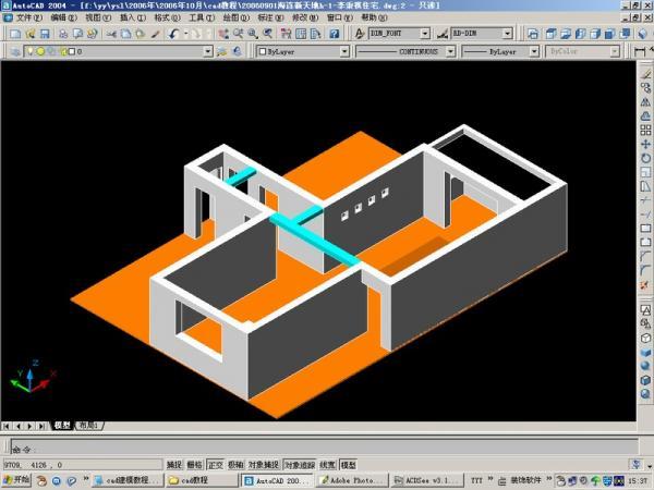 一起来学一学吧!室内装修CAD建模流程
