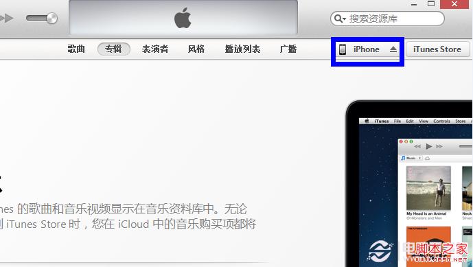 iphone快播增强版下载 你知道吗?