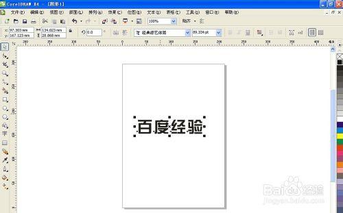 很漂亮啊!CorelDRAW创作简单漂亮的艺术字体