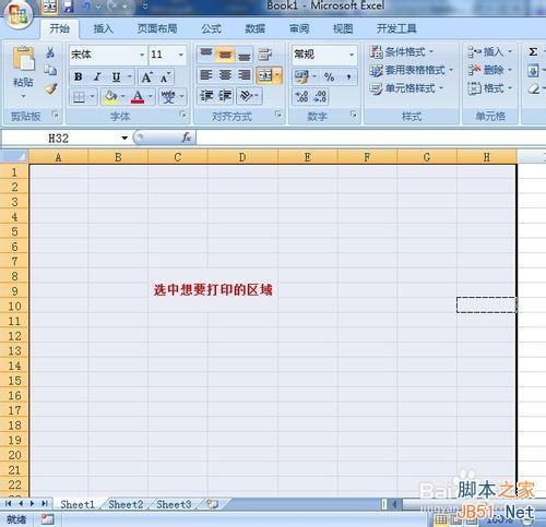 Excel如何设置打印区域及打印区域如何调整?看看吧!