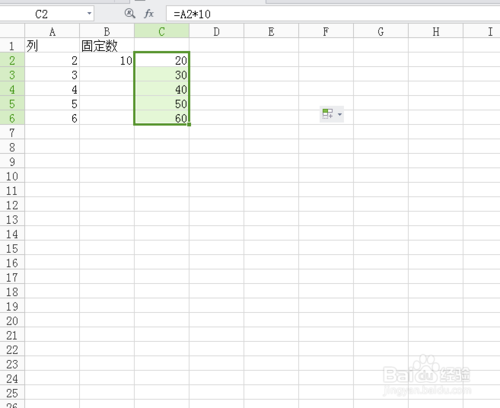 Excel公式一列数剩一个固定数怎么制作呢?