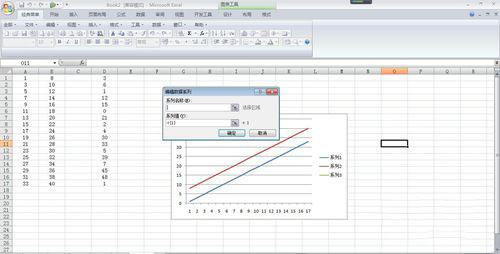 excel折线图怎样增加新数据呢?