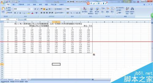 该怎么用excel表格做茎叶图呢?