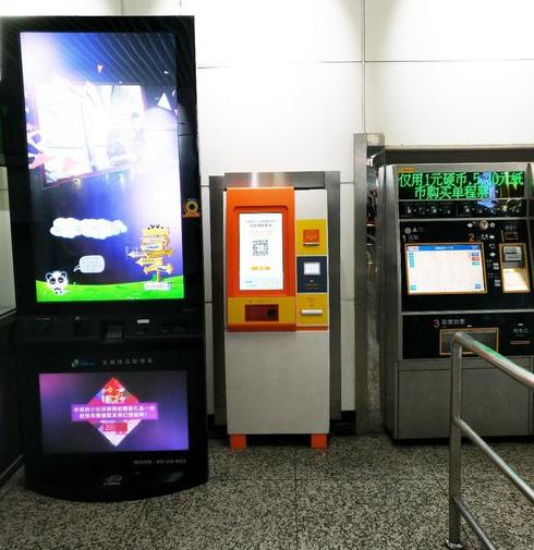 苹果手机怎么买地铁票?教你手机买地铁票怎么用