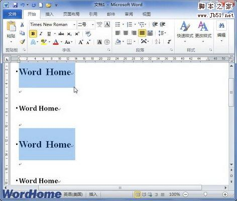 如何在Word2010中选择格式相似的文本呢?
