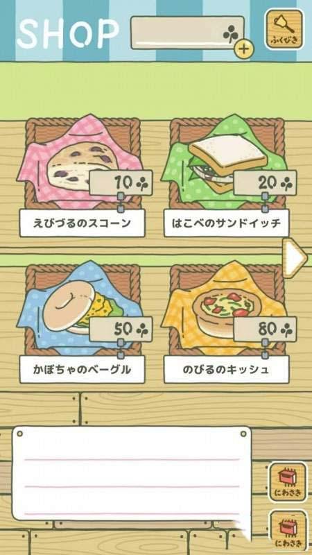 旅行青蛙行李和桌子有什么用?