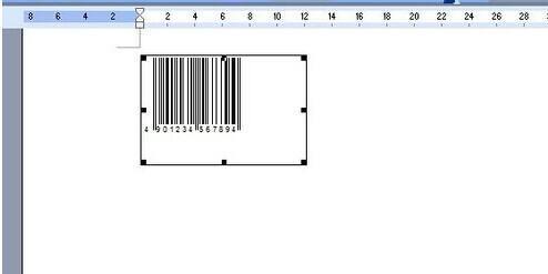 如何通过Word制作条形码呢?