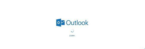 outlook邮箱怎么注册呢?