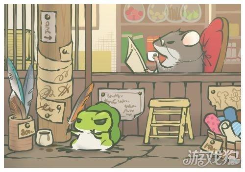 旅行青蛙关于商品的一些分类,不可错过