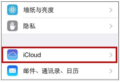 手机照片怎么备份到云端,有哪些软件?