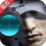 电影社区_二战狙击app免费下载_二战狙击安卓最新版2.4.0下载