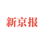 新京报数字版