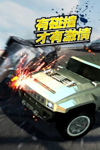 车神争霸对战版软件截图3