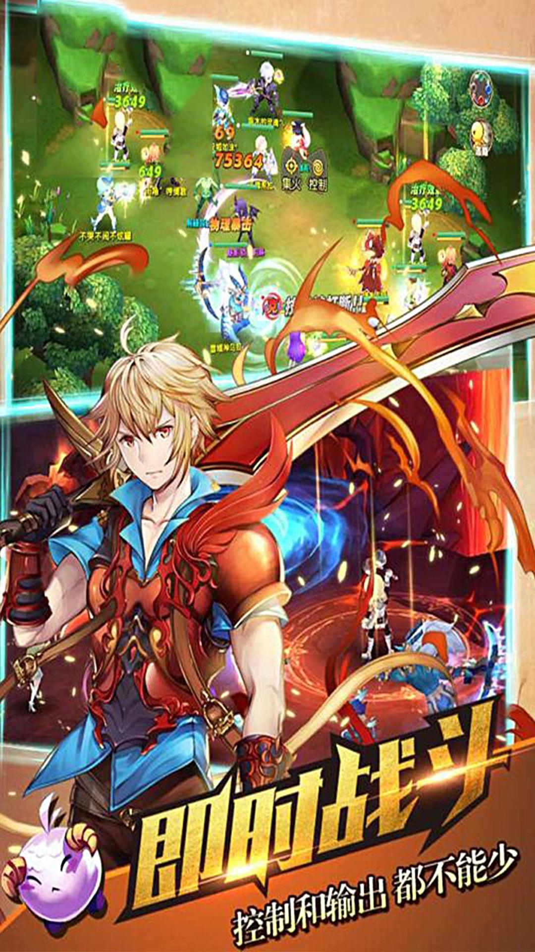 宝石骑士(冒险二次元)软件截图1