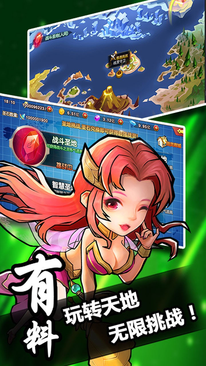 凤舞三国软件截图0