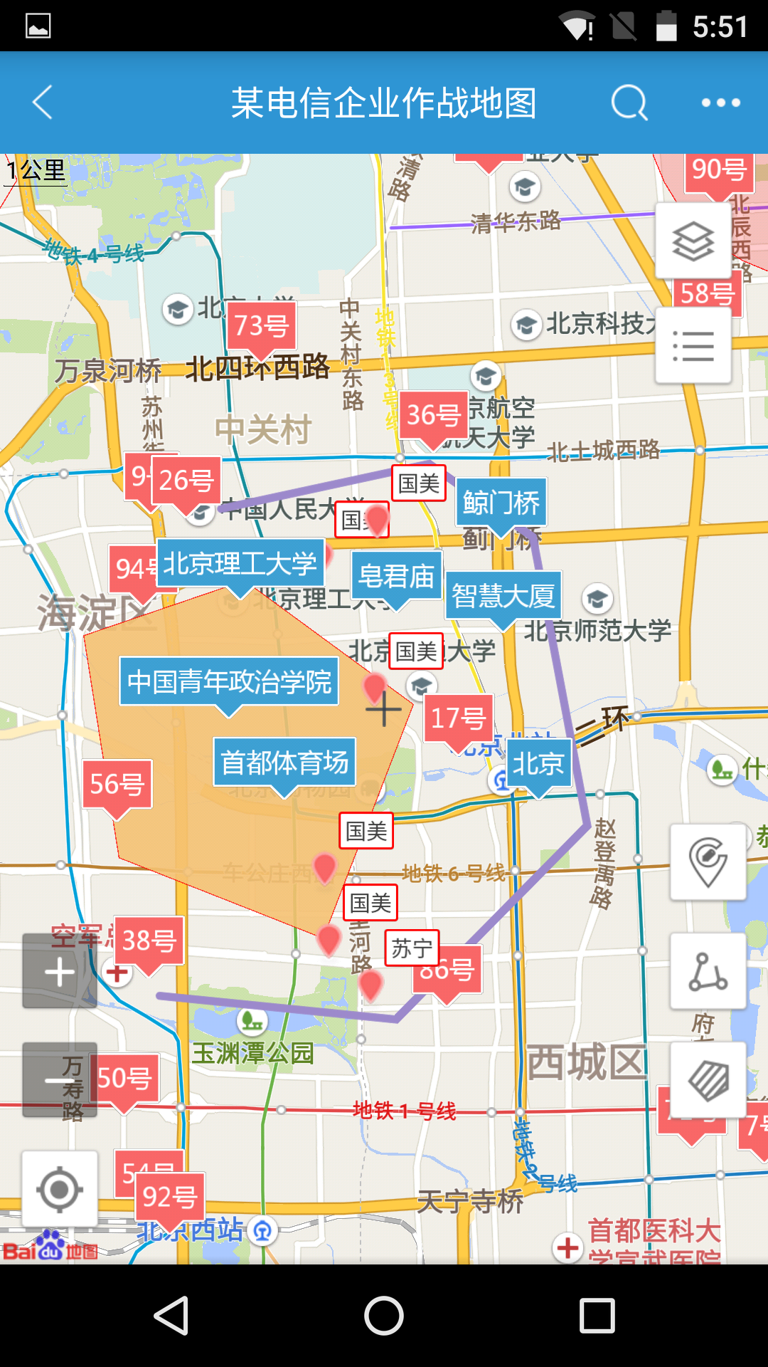地图无忧软件截图1