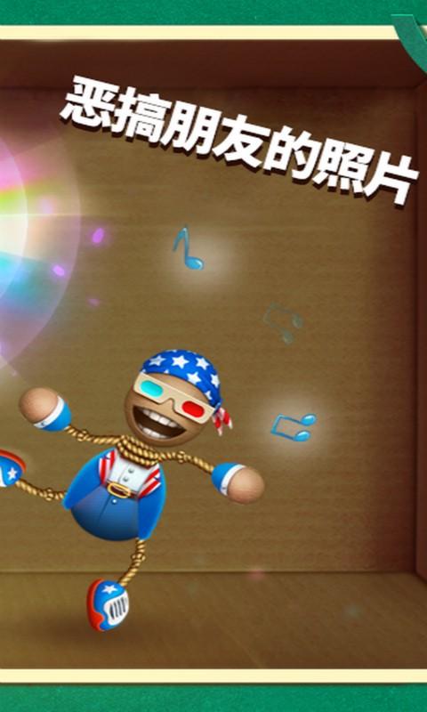 疯狂木偶人软件截图3