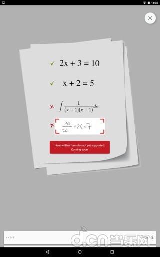照片数学软件截图0