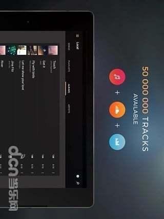 音乐DJ混音器软件截图0