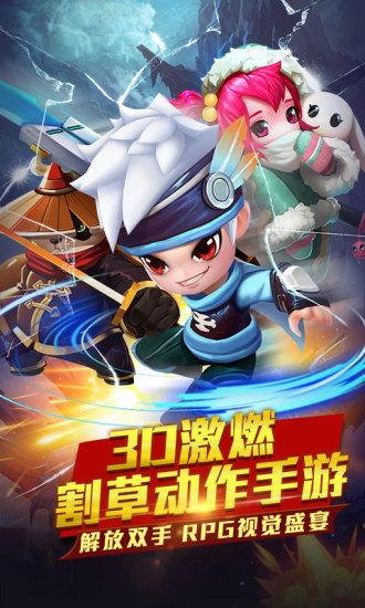 幻想骑士团:不休骑士社交版