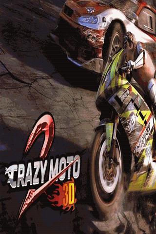 疯狂暴力摩托2
