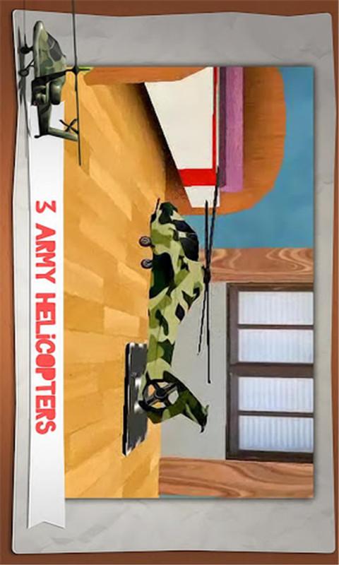 3D直升机空战 完整版软件截图2