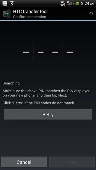 HTC 传输工具